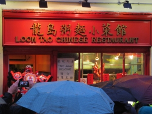 Back to Gerrard Street, and the traditional Lion Dance, bestowing good fortune on the Loon Tao restaurant...
