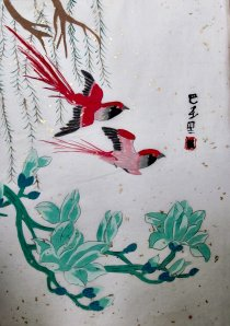 Chinese Bird-flight,, again done on woven paper, although this paper was gold-flecked, as is visible in the image...