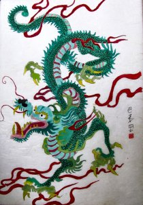 Chinese Dragon...by natural light