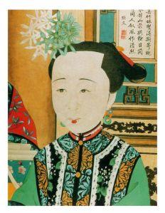 Gu Taiqing