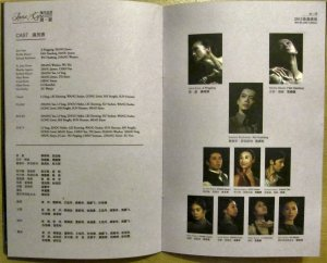 The cast page in the bilingual programme, which cost eight quid, but I was always going to buy one