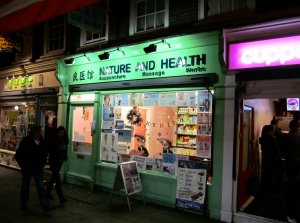 And a bit further north in Chinatown, a TCM/Massage clinic in Newport Court, off the Charing Cross Road